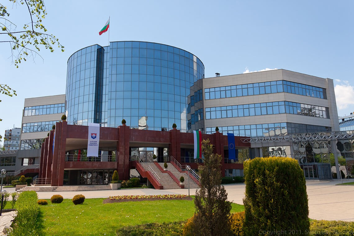 burgas-university