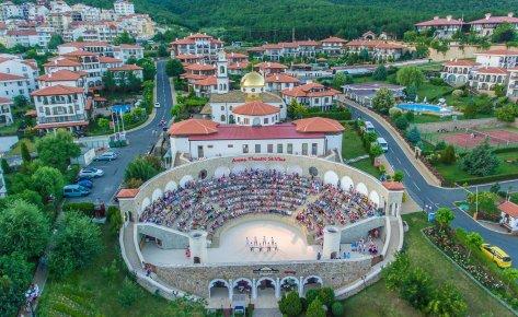 Амфитеатър Арена