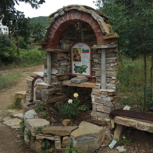 Chapel Eco Trail Sveti Vlas
