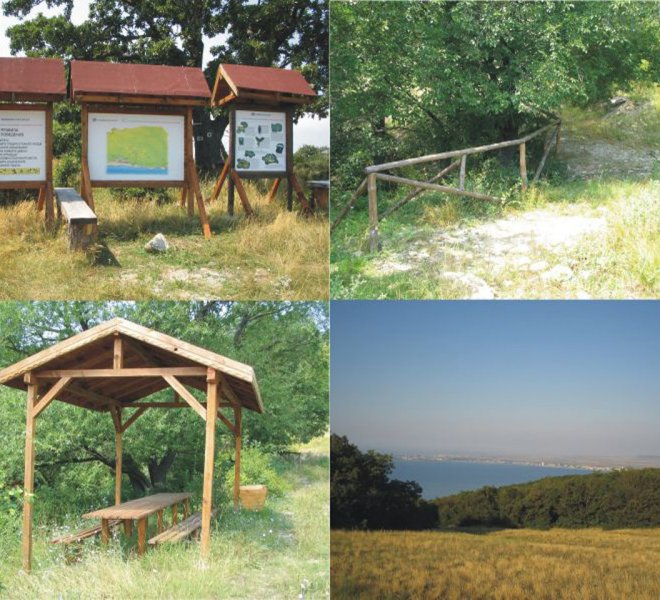 Eco Path Sveti Vlas
