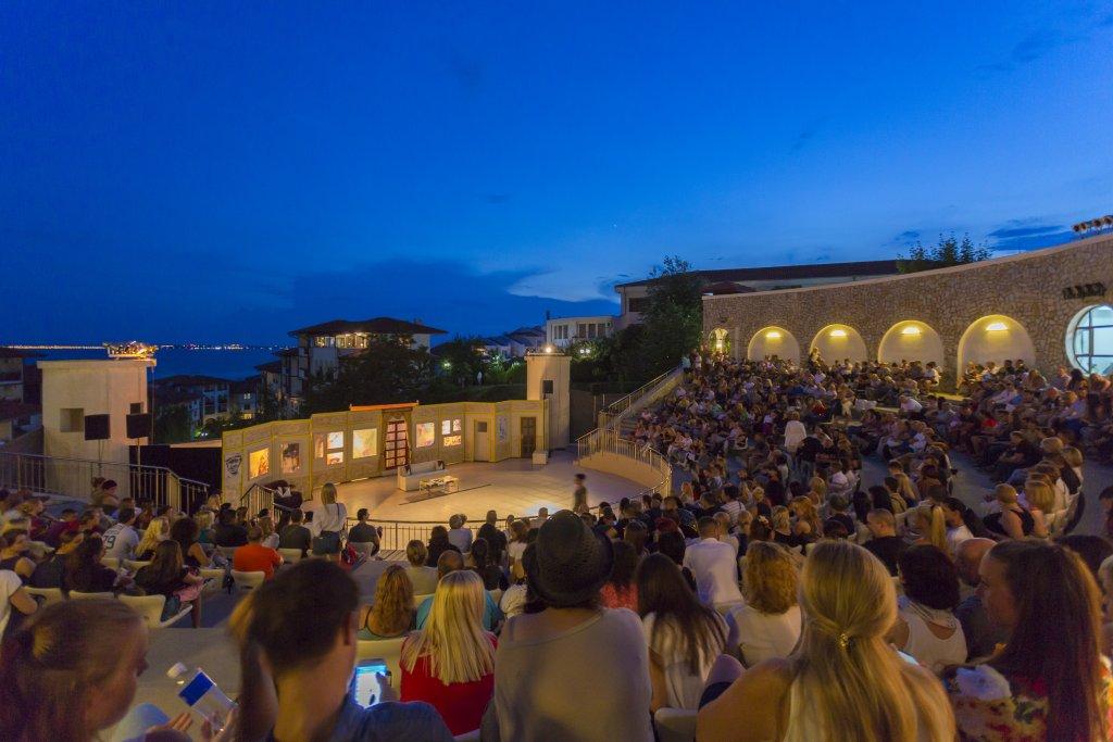 Amphitheatre 1
