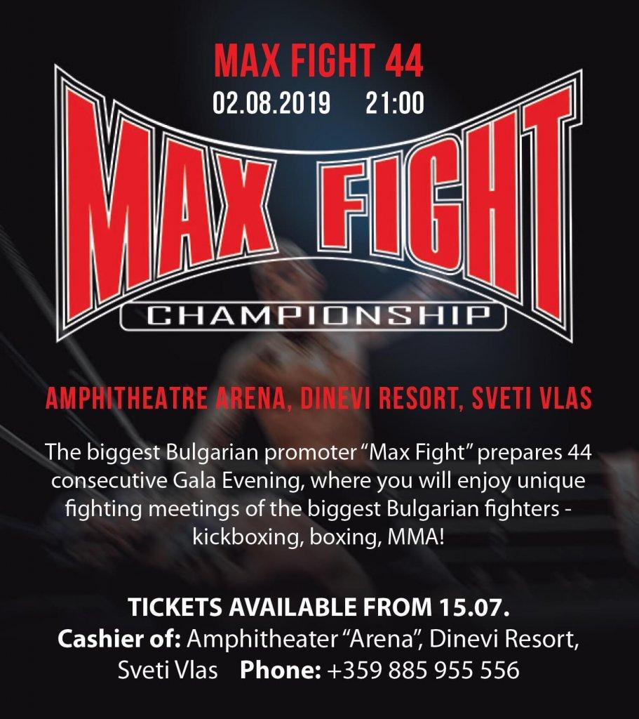 Mma Max Fight Arena Dinevi