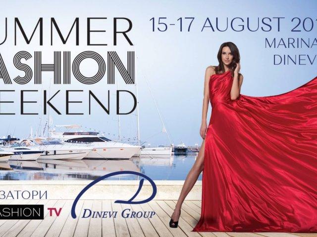 dinevi-fashion-week