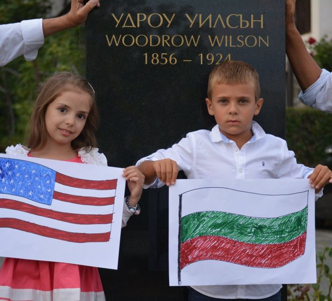 Woodrow Wilson Bulgaria